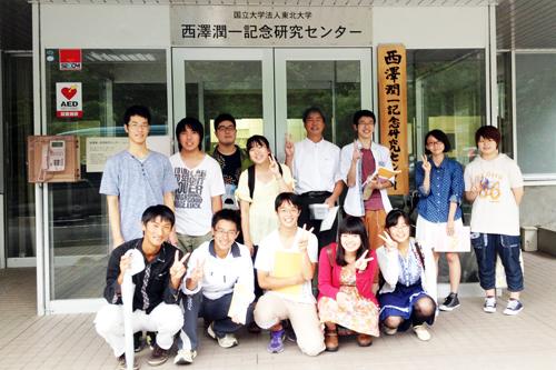 サイエンスデイAWARD「MEMSパークコンソーシアム賞」を受賞した仙台高等専門学校リカレンジャーの皆さん