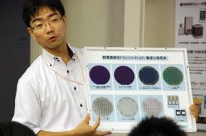 """※MEMSとは、""""微小な電気機械システム""""という意味の英語「Micro Electro Mechanical Systems」の略。"""