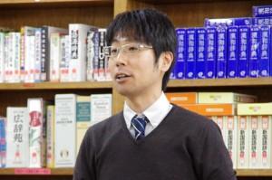 片山竜二准教授