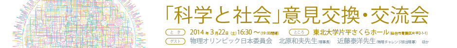 20140228-4