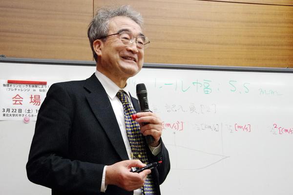 物理オリンピック日本委員会の北原和夫先生(理事長)による講演「物理オリンピック日本委員会と国際物理オリンピックについて」。物理オリンピックの意義や求められる能力について紹介があり、物事を筋道を立てて考える物理の意義と魅力が語られた。