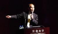 「光技術 革新と進化がもたらす社会」(2014年ノーベル物理学賞受賞者・中村修二教授らによる特別講演会)が開催されました