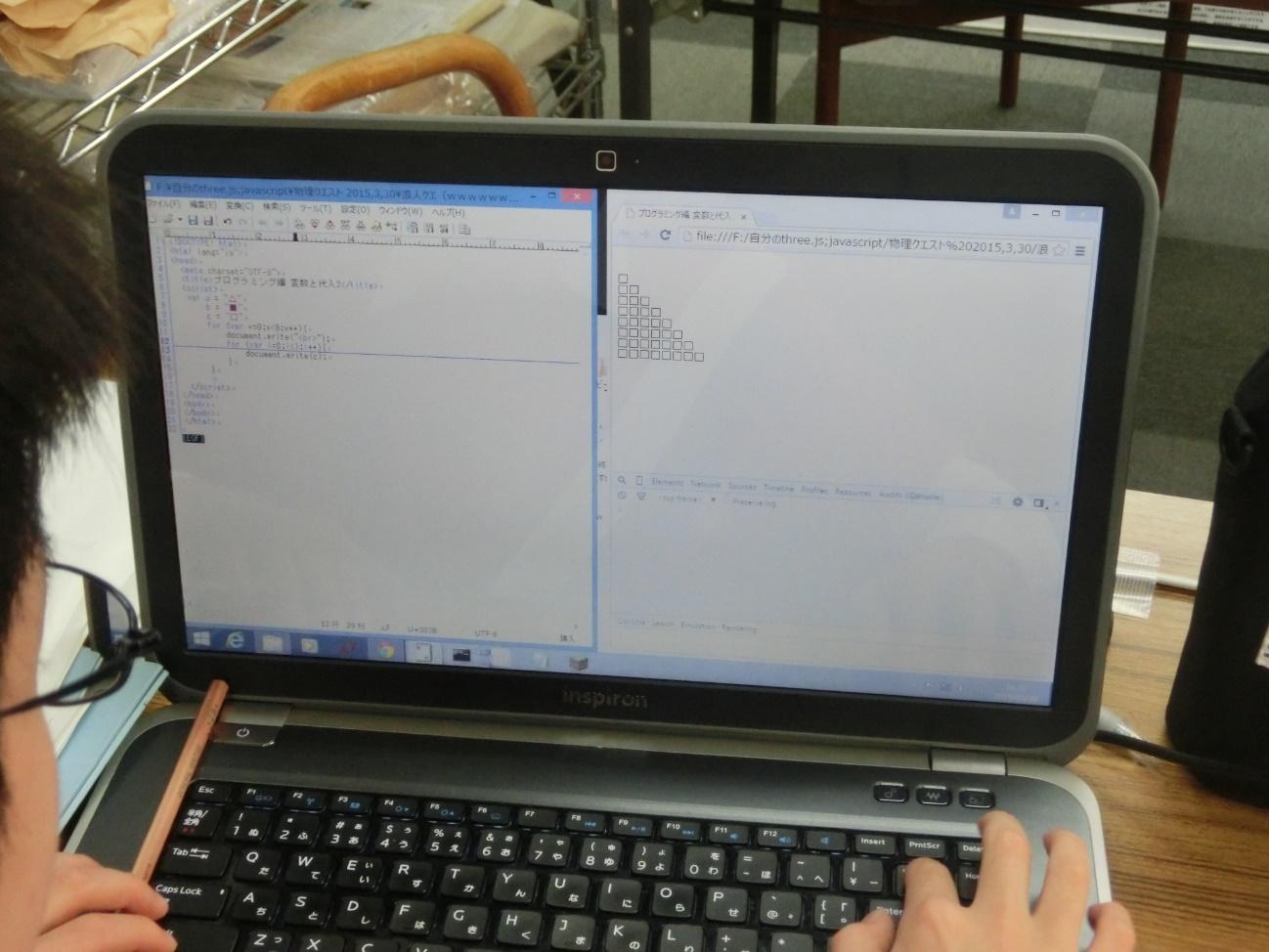 【写真9】プログラミングの問題で奮闘している様子