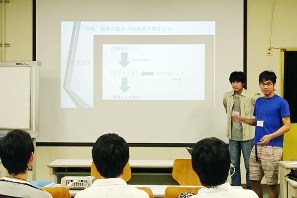 【写真4】実習の成果発表会のようす