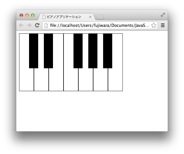 pianoApplication