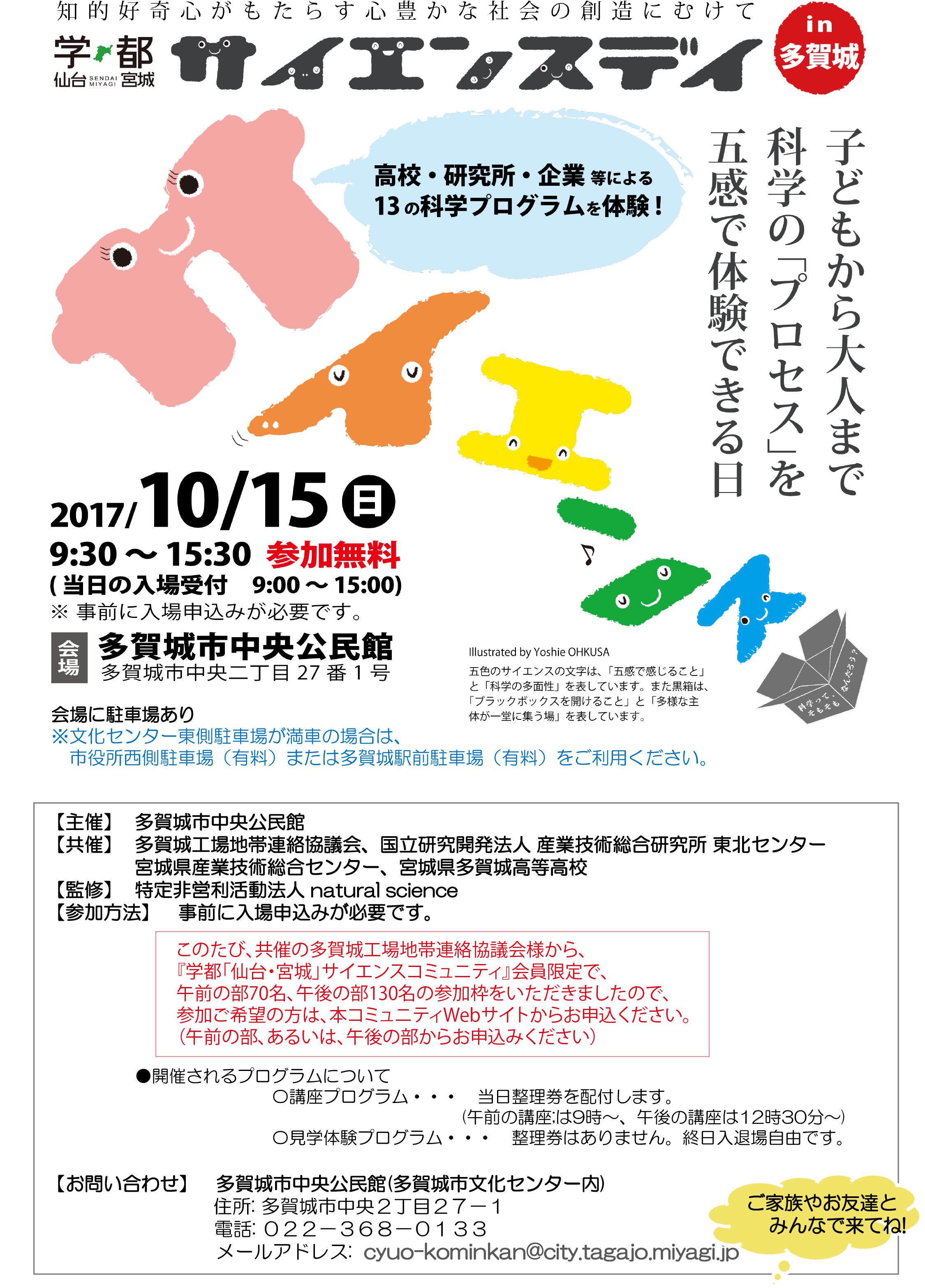 20170229-1