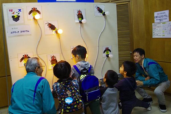 4.LEDのホタル遊び!((株)ユアテック)
