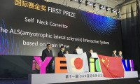 「第8回 国際イノベーションコンテスト(iCAN'17)世界大会」で優勝&第3位に入賞~現代人の姿勢問題を解決する、新発想の姿勢矯正IoTアプリを提案~