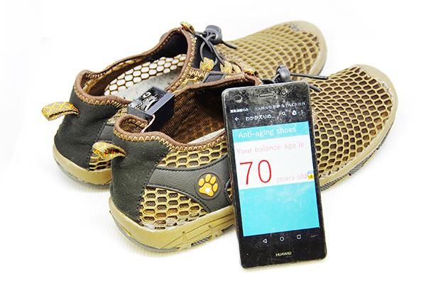 写真 5 iCAN'17世界大会第3位入賞アプリ「Anti-aging shoes」