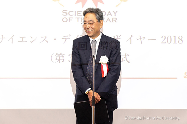 【来賓ご祝辞】遠藤和夫様(仙台市 経済局長)